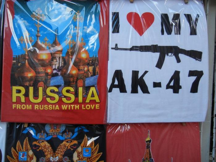 Izmailovsky Sarah Peck Russia