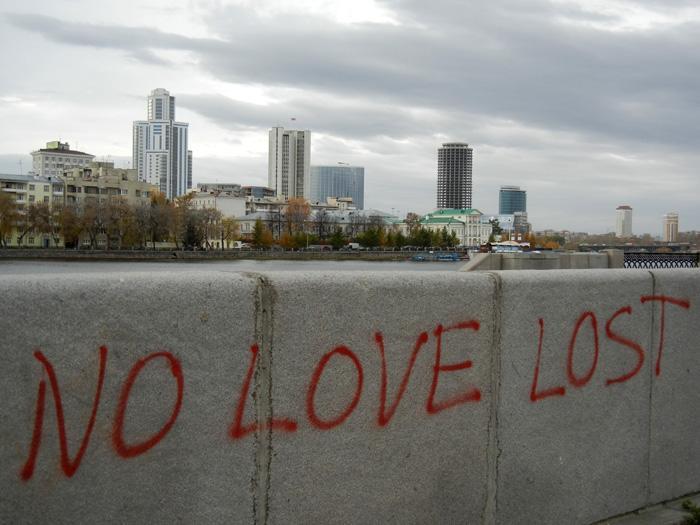 No love lost Sarah Peck